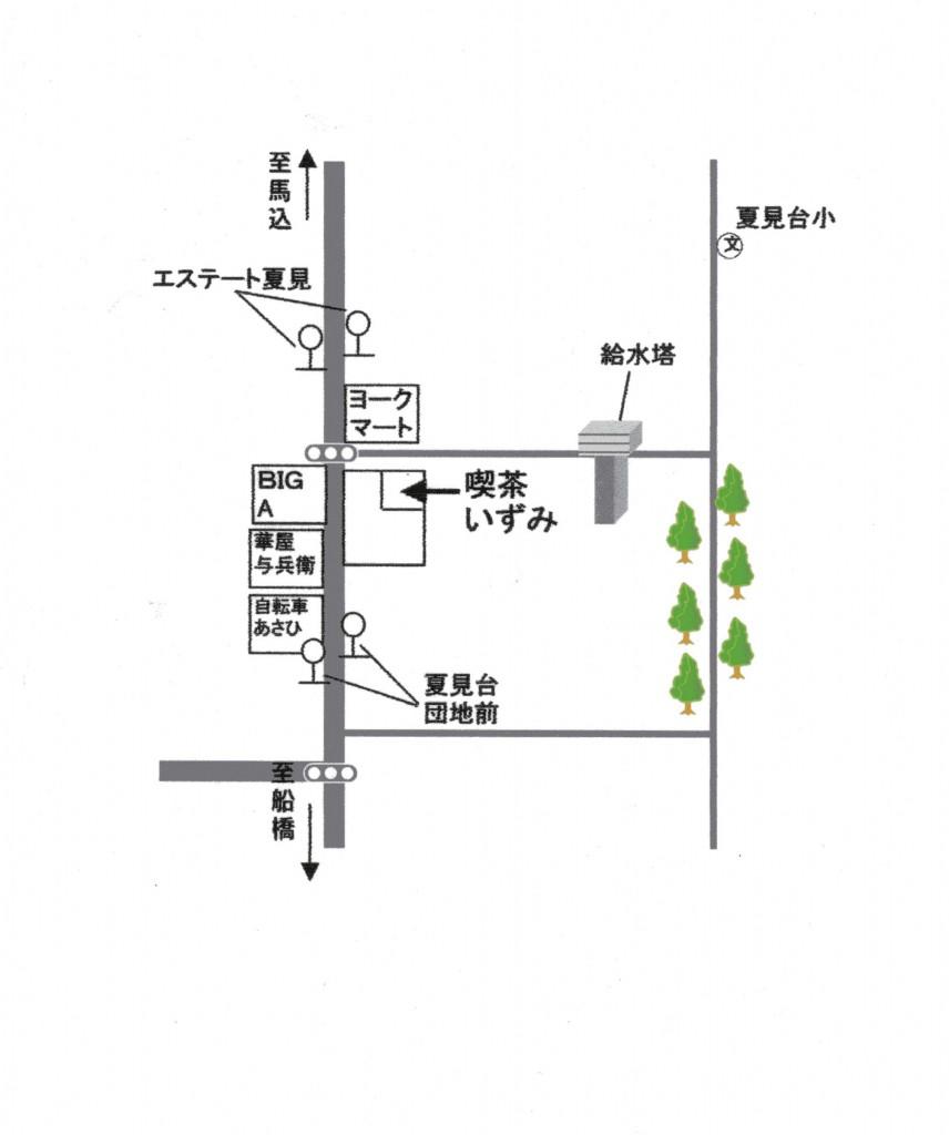 店舗案内図(バス停から)